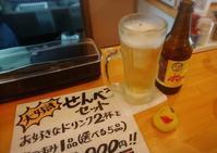 7/20(土)18切符「ゆちおか」~矢幅→盛岡~ - 今日のごはんと飲み物日記