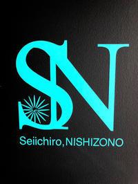seiichiro,NISHIZONO - プリンセスシンデレラ