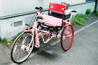 手漕ぎ車椅子のイメージチェンジと重度障害者の国会登壇 - 照片画廊