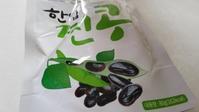 2019年7月ソウル⑩~仁川空港オリーブヤングで買った蒸し黒豆が美味し過ぎて~ - suteki   ステキ 素敵な・・・