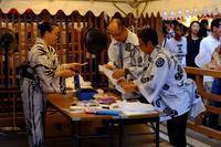 祇園祭 宵山(4) - tonbeiのはいかい写真日記