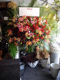 焼肉屋さんのプレオープンにスタンド花。南9西15にお届け。2019/07/20。 - 札幌 花屋 meLL flowers