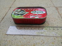 マリのイワシ缶 - 特定非営利活動法人サヘルの森 スタッフブログ