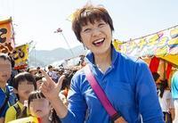 この笑顔を国会で永江孝子さん - ふらりぶらりの旅日記