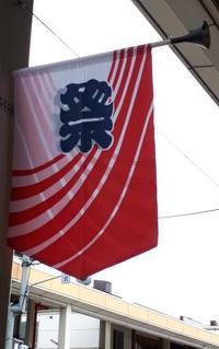 高田祇園祭 - ニコニコヤへようこそ