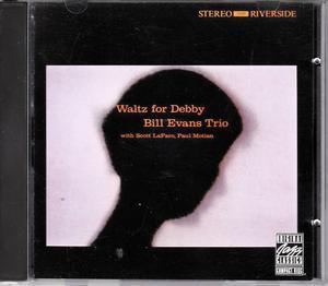 ワルツ・フォー・デビー地下鉄の音 - オーディオの常識は非常識