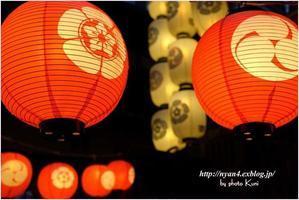 京都祇園祭(後祭山鉾巡業) - 4にゃん日記+