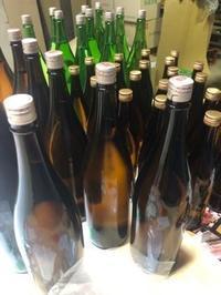 「祿」「純米吟醸ブルーラベル」「特別純米ゴールドラベル」の出荷など - 日本酒biyori