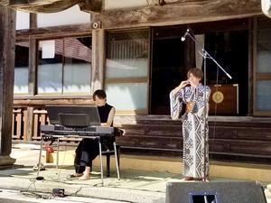 11Steps ピアノと篳篥 北上永昌寺ライブ7.2019 - imasiawasenimezameru ☆もんもく日記2