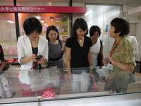 1964年東京オリンピック、そのとき栄養士は……。女子栄養大学から。 - 栄養士ブラッシュアップセミナー