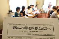 広島発栄養士のための文章教室5年間!皆勤賞! - 栄養士ブラッシュアップセミナー