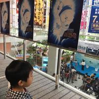 テレビ朝日、夏祭り^_^v - ~おざなりholiday's^^v~ <フィルムカメラの写真のブログ>
