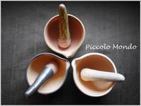 胡椒専用すり鉢♪ - Romy's Mondo ~料理教室主宰Romyの世界~