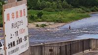 禁漁区で釣りをすると嬉しいのだろうか?バサーとおんなじだよ - 「 ボ ♪ ボ ♪ 僕らは釣れない中年団 ♪ 」Ver.1
