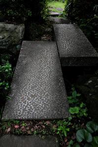 石の橋 - memory
