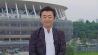 東京オリンピック応援ソング - 蒼穹、 そぞろ歩き2