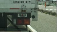 富山も梅雨明け宣言 - オイラの日記 / 富山の掃除屋さんブログ