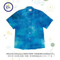 AWAJI藍LAND project POPUP SHOP - じばさんele