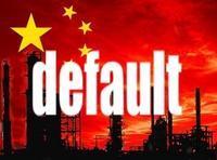 中国総負債対GDP比303%に デフォルトも脱中企業も増加 - 世界の政治経済