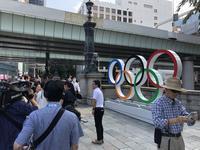 Tokyo 2020 - 5W - www.fivew.jp