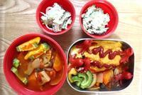 海のオムライス?&チキンのトマト煮弁当と電話勧誘 - オヤコベントウ