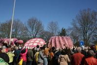 フラワーパレード(オランダ) - 旅めぐり&花めぐり