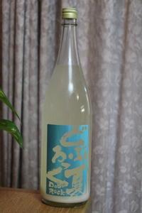 八戸酒造「陸奥八仙夏どぶろっく」純米 活性にごり生 - やっぱポン酒でしょ!!(日本酒カタログ)