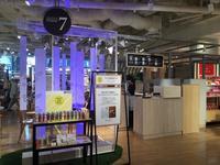 とにまる出店中in阪神百貨店7F - 【飴屋通信】 京都の飴工房「岩井製菓」のブログ