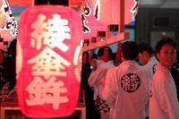宮川町のご三家 - 赤煉瓦洋館の雅茶子