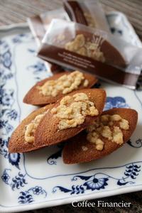 コーヒー・フィナンシエとソフトクッキー - SUGAR & BUTTER