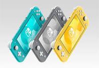 「Nintendo Switch」を検討中 - I rav,Mac!'21