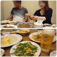 豊楽園・川沿店 - 気ままな食いしん坊日記2