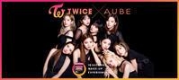 TWICE、新曲「Breakthrough」が化粧品ブランド「AUBE」CMソングに決定!CMにも出演 - Niconico Paradise!