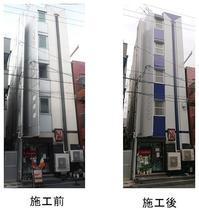 大阪市西区テナントビル防水・塗装 - 北岸塗装工業施工日誌