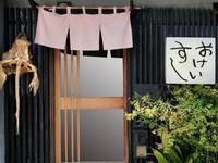 【T氏がおすすめ】9/8、16、20 おけいすし「鈴政の部屋」で大将が直伝!特選握りコースとお寿司作法を学ぶ - 日帰りツアー・社会見学・東京観光・体験イベン