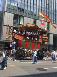 山鉾巡行〜京都祇園祭後祭 - -