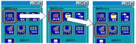 【マイクロスコープの斉藤光学です】出力サイズの変更方法 - 信頼の青いボディー マイクロスコープの斉藤光学