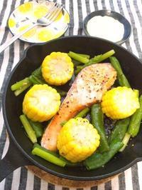 鮭と夏野菜のオーブン焼きレモン・マヨネーズ添え - Minha Praia
