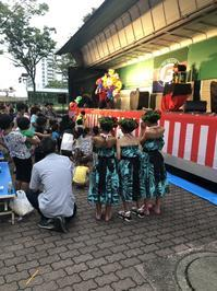 祭り - ONE MORE ALOHA  with pau~私の作業部屋~