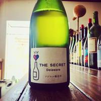 60本限定ワイン - Nadja*  bar a vin.