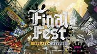 スプラトゥーン2の雑記:ファイナルフェス「混沌vs秩序」参加! - ゴチログ GOTTHI-LOG