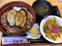 ステーキ丼 - 日だまりカフェ