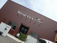 ロゼッタ・・・で、ランチ~福津市 - ミモザアカシアの日々