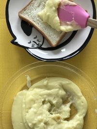 給食にでていたクリームパンが食べたくて - mimicafeの窓からこんにちは