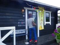 Namaste さんのカレー食べてきました~。 - 乗鞍高原カフェ&バー スプリングバンクの日記②
