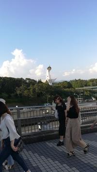 ラブラブ太陽の塔❤️ - えりーとゆーたのラブラブログ❤️