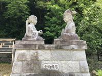 日ノ本と日本の因縁を解く - ひふみのしくみ