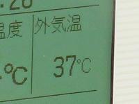 エアコン修理!★AW11MR2★レトロフィットでR134ガスに!! - 店長Mizoのおやぢ日記
