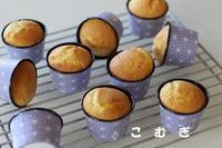 モンブランマフィン - パン・お菓子教室 「こ む ぎ」