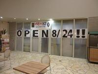 【池袋情報】池袋WACCAに8月24日、HUB+82がオープン! - 池袋うまうま日記。